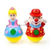 不倒翁玩具 大號寶帶音樂早教玩具嬰兒童3四4-5十6到12個月7男女孩18 珍妮寶貝