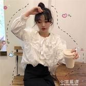 春季女裝韓版氣質蕾絲花邊繫帶白襯衫寬鬆長袖打底衫內搭襯衣上衣『小淇嚴選』