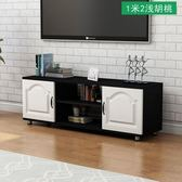 電視櫃 簡約現代電視柜儲物柜客廳落地電視機柜組合影視柜 i萬客居