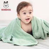嬰兒浴巾超柔寶寶洗澡幼兒童被子新生比純棉紗布吸水秋冬季 森活雜貨