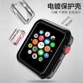 iwatch保護套蘋果手錶保護殼全包防摔【聚寶屋】