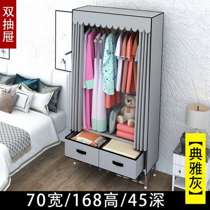 簡易衣櫃現代簡約家用臥室出租屋布衣櫃純色組裝收納掛衣櫥帶抽屜 「免運」