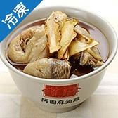 阿圖麻油雞600G/碗【愛買冷凍】