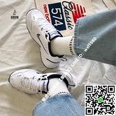 襪子女中筒純棉字母長襪日系學院風高幫襪純色運動襪薄【樂淘淘】