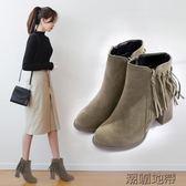 女磨砂粗跟流蘇短靴  3色可選