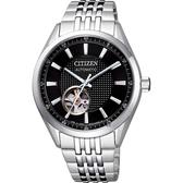 CITIZEN 星辰 小鏤空機械錶-黑x銀/40mm NH9110-81E