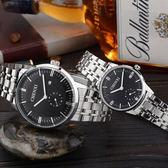 手錶 情侶手錶 防水石英錶 商務錶【非凡商品】w121