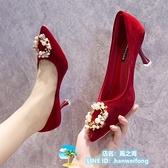 高跟鞋 高跟鞋婚鞋中式婚禮新娘鞋加絨結婚細跟涼鞋 風之海