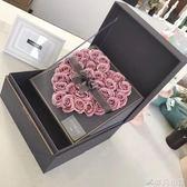香皂花 創意高檔浪漫玫瑰香皂花禮盒 214情人送女生閨蜜老婆女友生日禮物     非凡小鋪