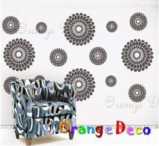 壁貼【橘果設計】抽象花 DIY組合壁貼/牆貼/壁紙/客廳臥室浴室幼稚園室內設計裝潢
