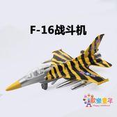 蒂雅多兒童玩具戰斗飛機玩具F-16戰斗機合金飛機模型聲光回力飛機
