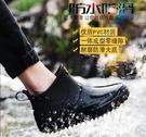 防水雨鞋夏季雨鞋男士短筒防滑防水鞋男雨靴低筒時尚套鞋廚房釣魚膠鞋【快速出貨】