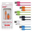 【有省快拜】HANG MICRO USB 安卓傳輸充電線好用耐拉扯線長1M