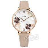 FOSSIL / ES4671 / 珍珠母貝 羅馬刻度 礦石強化玻璃 日本機芯 真皮手錶 銀白x玫瑰金框x粉膚 36mm