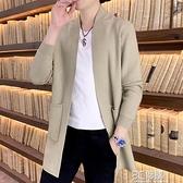男士針織開衫秋冬季2020新款韓版潮流寬鬆百搭中長款毛衣外套潮牌 3C優購