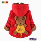 兒童外套 兒童棉衣男童女童棉襖童裝加絨加厚小孩冬季嬰兒保暖外套寶寶冬裝