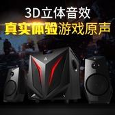 音響 金河田 K2台式電腦音響家用低音炮超重低音多媒體音箱有線雙十二