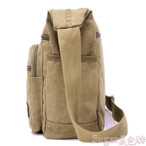 斜背包2020新款男式休閒男包帆布包男橫款側背包斜背包男士包包斜背背包 suger