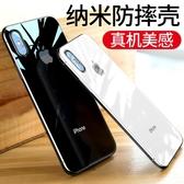蘋果X手機殼iPhoneX透明氣囊防摔【奇趣小屋】