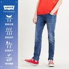 Levis 男款 上寬下窄 512低腰修身窄管牛仔褲 / CoolJeans輕彈有型 / 精工中藍水洗刷白