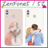 Asus ZenFone5 / 5Z (2018) 6.2吋 文藝系列手機殼 樸素少女少男保護套 森林系背蓋 手機套 小清新保護殼