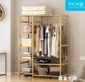 衣櫃 衣櫃簡約現代經濟型組裝衣櫃實木臥室衣櫥簡易布藝小衣櫃出租房用 NMS