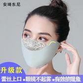 夏防曬口罩女薄款戶外防塵可清洗透氣易呼吸遮陽蕾絲防紫外線面罩 卡布奇诺