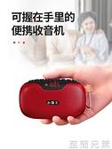 收音機 收音機新款便攜式老人老年迷你廣播插卡U盤播放器小霸王W20隨身聽mp3半導體充電 至簡元素