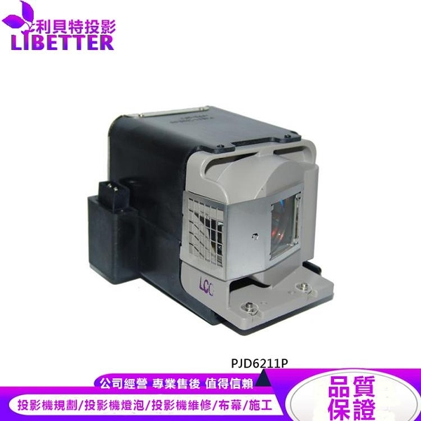 VIEWSONIC RLC-073 原廠投影機燈泡 For PJD6211P