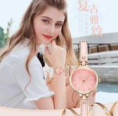 女士手錶 小清新學生時尚復古細帶小巧小表盤大氣女表 BF7836【旅行者】