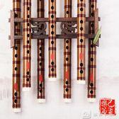 笛子樂器成人初學零基礎苦竹精制竹笛兒童專業演奏入門橫笛 娜娜小屋