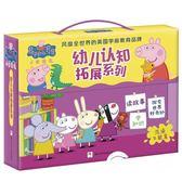 小豬佩奇書籍幼兒認知拓展系列全套10冊兒童繪本-奇幻樂園