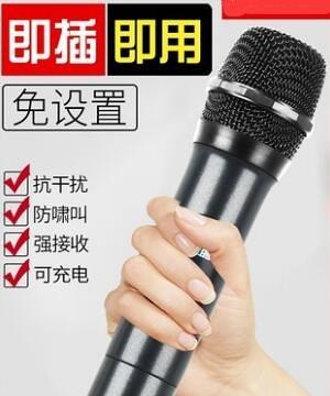 T-1萬能無線話筒一拖二U段麥克風家用唱歌