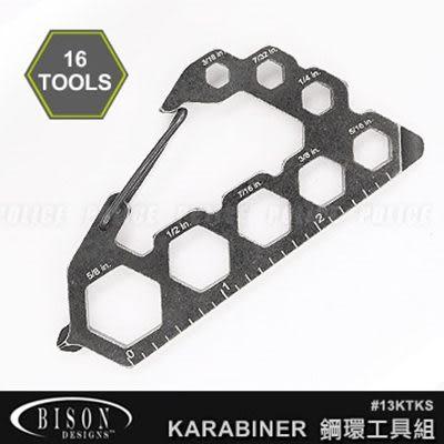 BISON Kool Tool Karabiner 鋼環工具組 #13KTKS【AH24041】JC雜貨