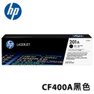 HP 201A 黑色原廠 LaserJe...