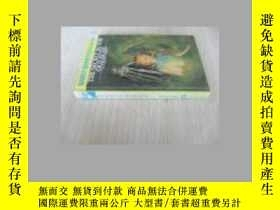 二手書博民逛書店The罕見Secret in the Old Attic (Nancy Drew, Book 21)Y1891