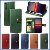 SONY Xperia 5 II 圓扣商務款 手機皮套 插卡 支架 掀蓋殼 保護套
