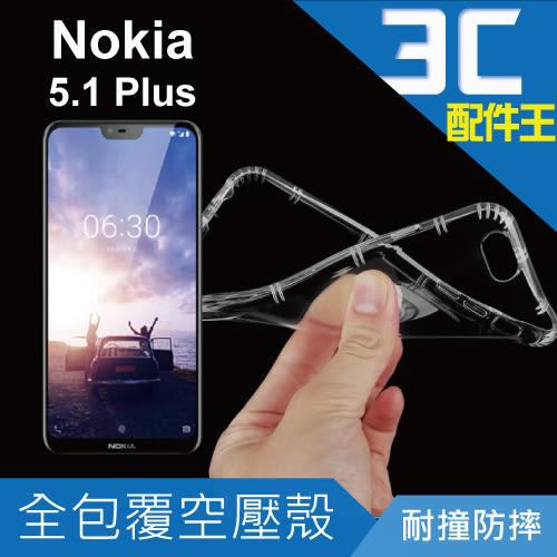 Airpillow Nokia 5.1 Plus 全包覆氣墊透明空壓殼 諾基亞 防摔殼 保護殼 氣墊殼