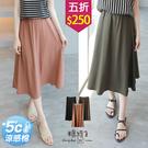 【五折價$250】糖罐子韓品‧純色素面縮腰裙→現貨【SS1891】