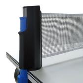 伸縮網架乒乓球網架含網套裝乒乓網架卷網收縮便攜式