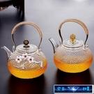 茶壺 銅把提梁壺玻璃煮茶壺電陶爐燒水壺錘紋煮茶器日式銅把壺明火加熱 完美計畫