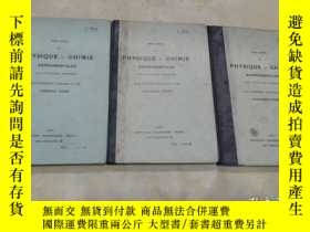 二手書博民逛書店PHYSIQUE罕見ET CHIMIE EXPERIMENTAL