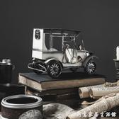 美式復古懷舊創意鐵藝汽車工藝品桌面擺件家居客廳櫃子裝飾品擺設 中秋節全館免運