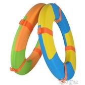 加厚加大船用專業成人兒童大人全實心泡沫游泳救生圈大浮力免充氣 港仔HS