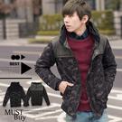 禦寒保暖重磅灰階迷彩厚實大高領外套【N9...