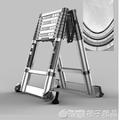 伸縮梯子人字梯家用摺疊梯鋁合金加厚多功能梯升降樓梯工程梯便攜H『橙子精品』
