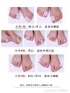 護指套 腳趾套硅膠防護防磨不磨腳運動保護耐磨加厚大小中乳膠摘菜手指套 星河光年