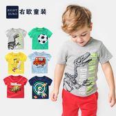 兒童短袖T恤2018新款男童夏裝半袖夏季童裝