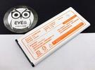 【高壓商檢局安規認證防爆】適用三星 Note4 EBBN910BBT 3120MAH 高容量電池手機鋰電池充電