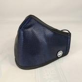PYX 品業興 H康頓級口罩 - 紫靛藍